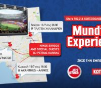 MUNDIAL EXPERIENCEσε τρία διαφορετικά ραντεβού!